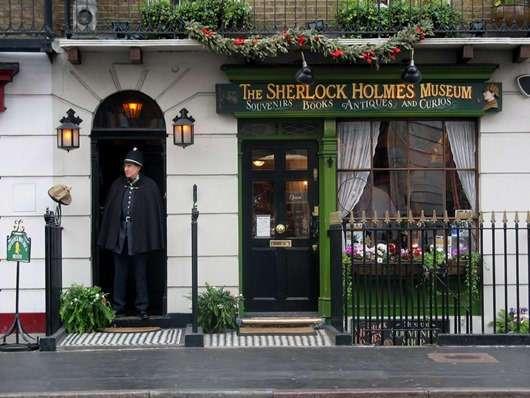 В гостях у Шерлока Холмса