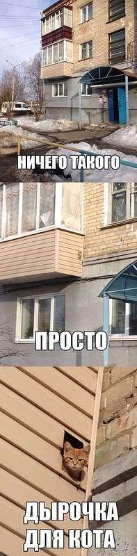 15 эпичных балконов, которые вводят в полный ступор