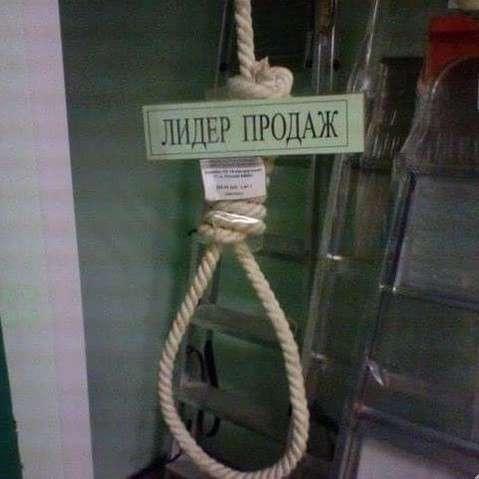 С юмором по России