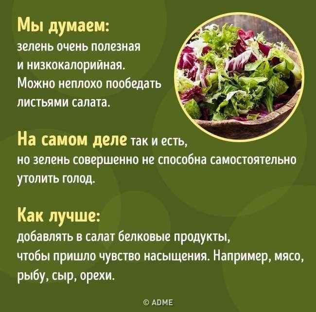 7 диетических продуктов, от которых есть захочется еще больше