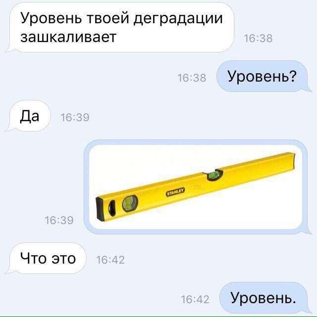 Златоусты соцсетей на связи