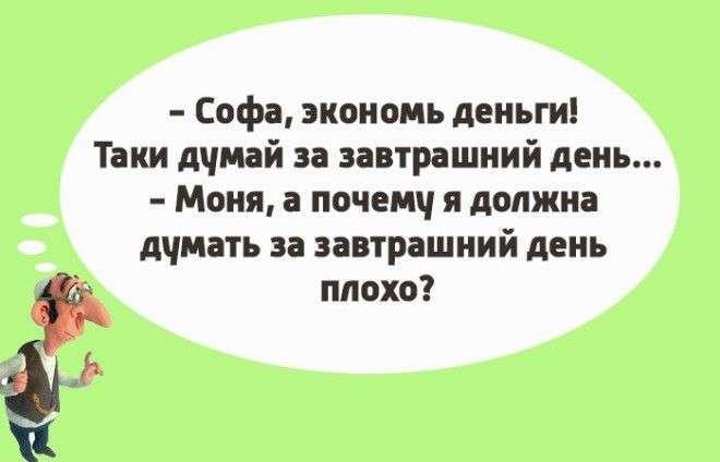 ЧТОБ Я ТАК ЖИЛ, ИЛИ ОДЕССКИЕ АНЕКДОТЫ