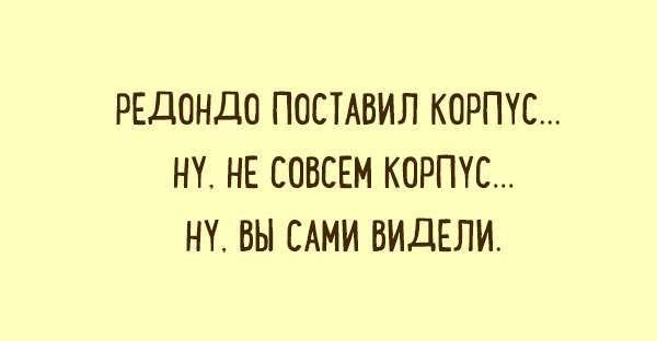 Шедевры ляпов СПОРТИВНЫХ КОММЕНТАТОРОВ