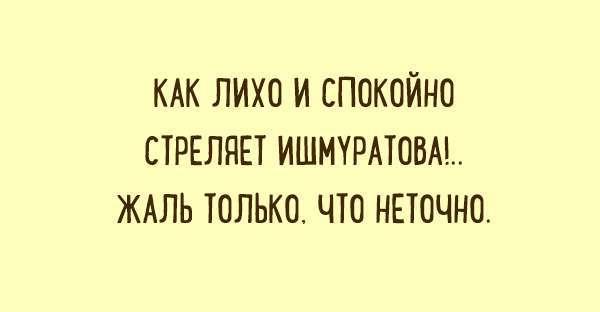 Город Курск: климат, экология, районы, экономика, криминал ...