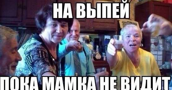 Как выжить, когда родственники понаехали