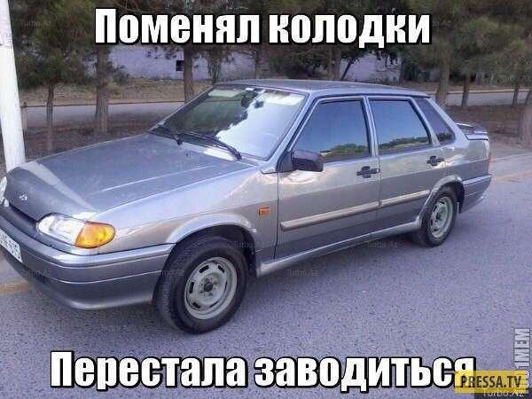 Новая порция автомобильных приколов