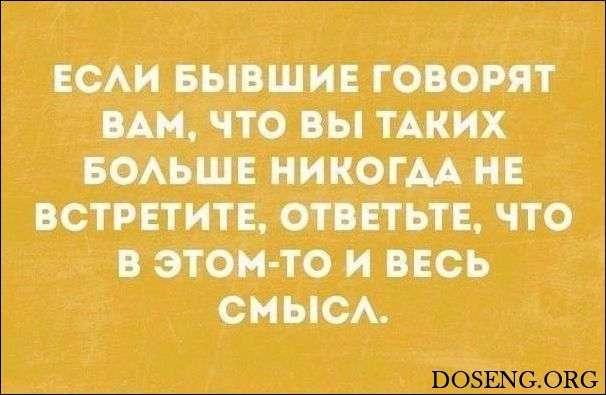 -АТКРЫТОЧКИ- 05.04.17