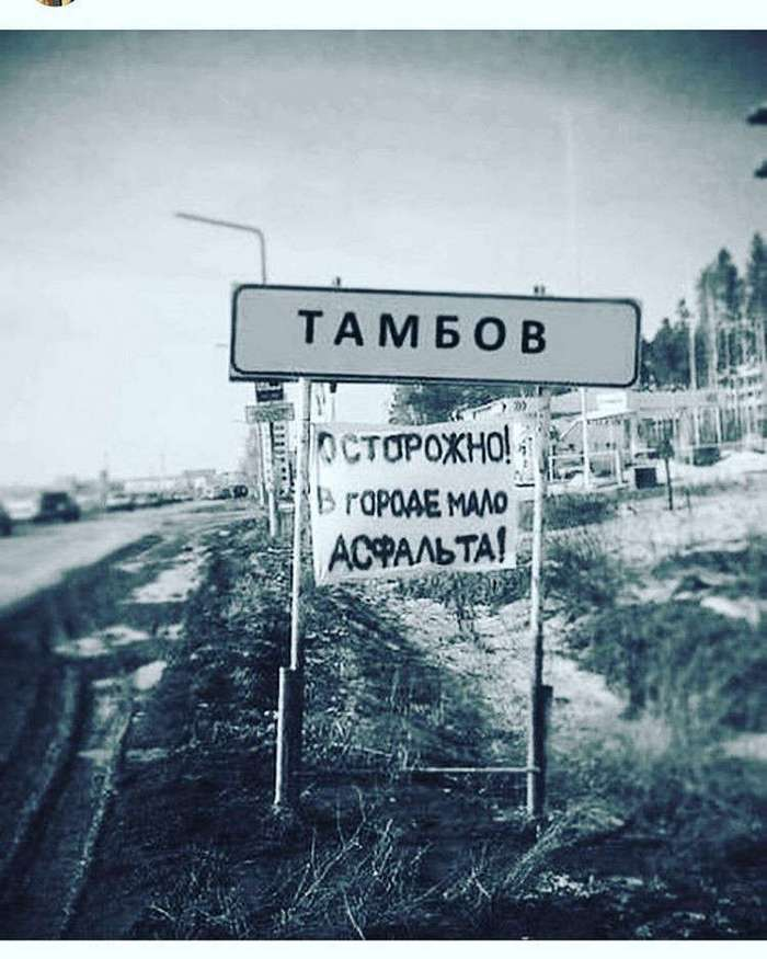 ПРЕДУПРЕЖДЁН ЗНАЧИТ РАССМЕШЁН