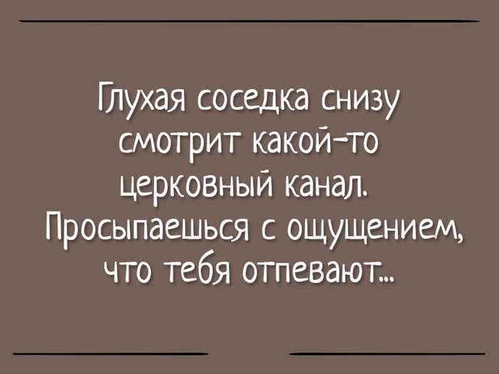 15 АНЕКДОТОВ О ГРУСТНОМ