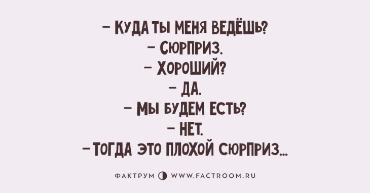 — ЗА РОДИНУ! ЗА СТАЛИНА! — ТЫ ИДИОТ? — НУ, ЗА МАМУ С ПАПОЙ НАШ СЫН УЖЕ НЕ ЕСТ.