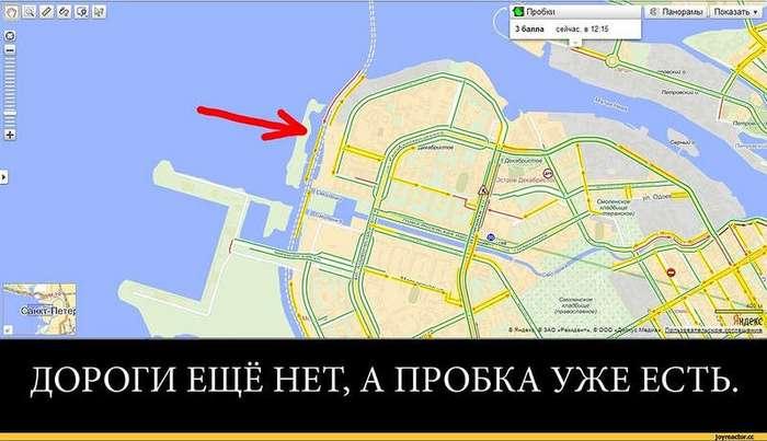 Как Яндекс.Пробки узнают о пробках?
