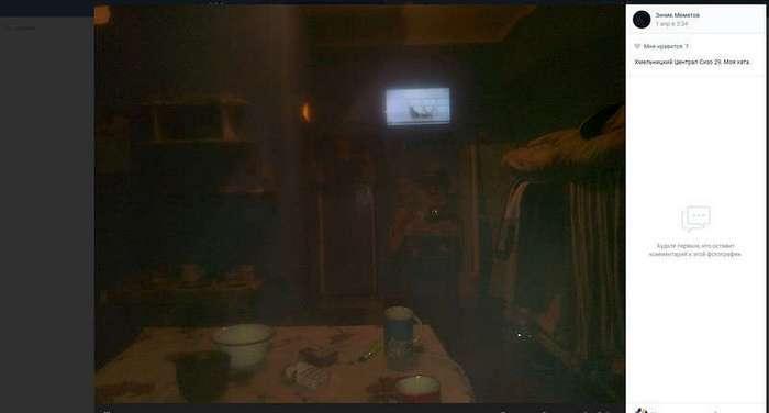Вечер в хату, арестанты: как живут люди за колючей проволокой