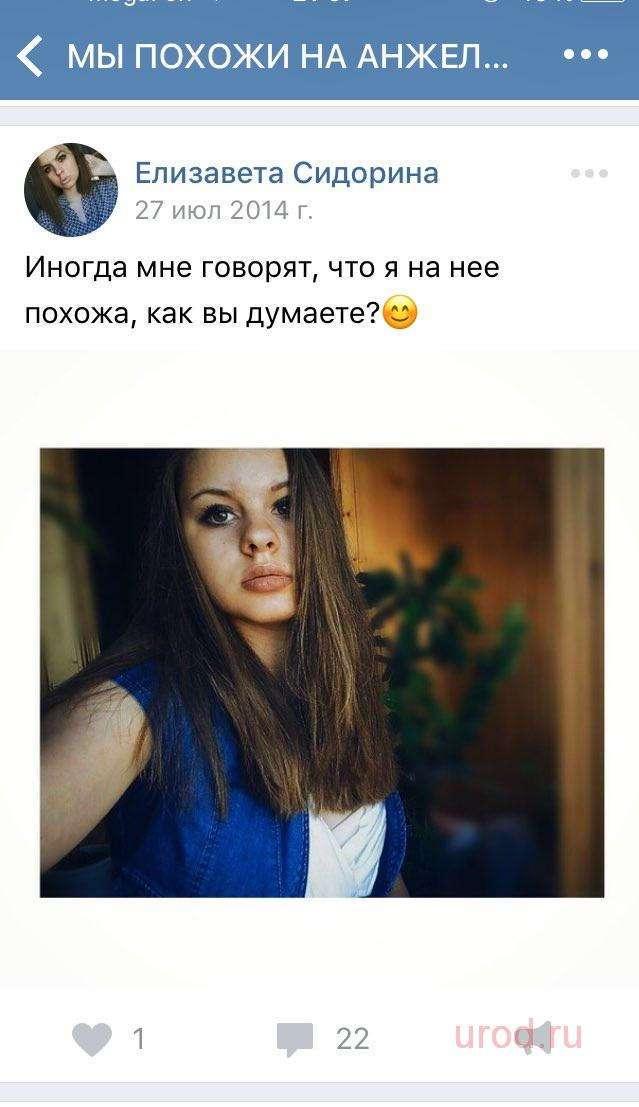 О двойниках Анджелины Джоли