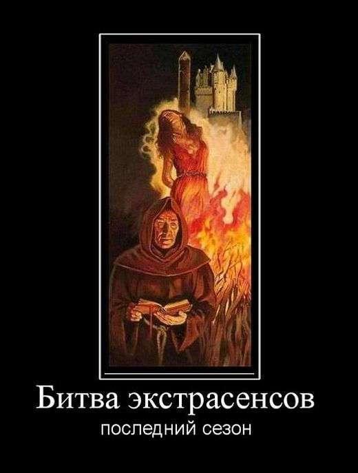 ПОДБОРКА НОВЫХ ДЕМОТИВАТОРОВ
