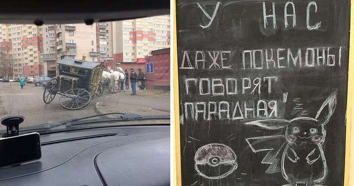 Типичный Санкт-Петербург