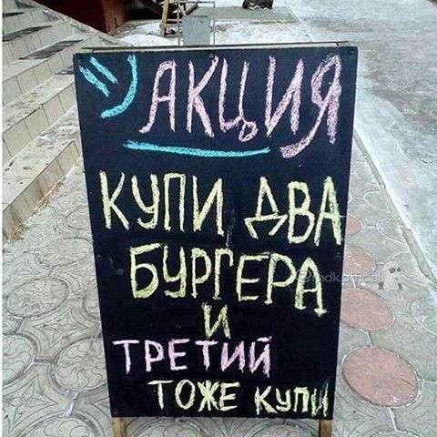 Хороший маркетолог - пьяный маркетолог