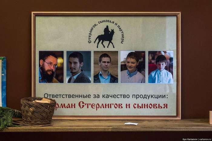 САМЫЙ ДОРОГОЙ ХЛЕБ В РОССИИ, ИЛИ -ПЕДЕРАСТАМ ВХОД ЗАПРЕЩЕН-