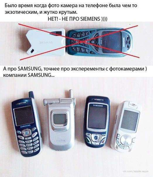Эксперименты Samsung.