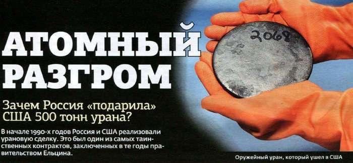-Зерно для Гитлера- и другие самые плохие сделки русских