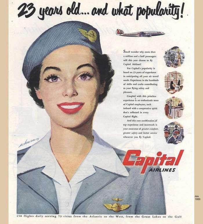 Стюардессы в 1934-1989