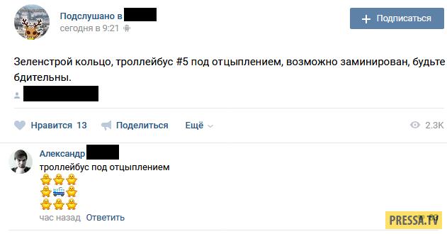 Смешные комментарии и смс диалоги