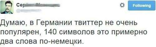 Традиционный сборник скриншотов из социального Рунета
