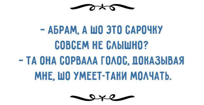 И снова-таки мы )