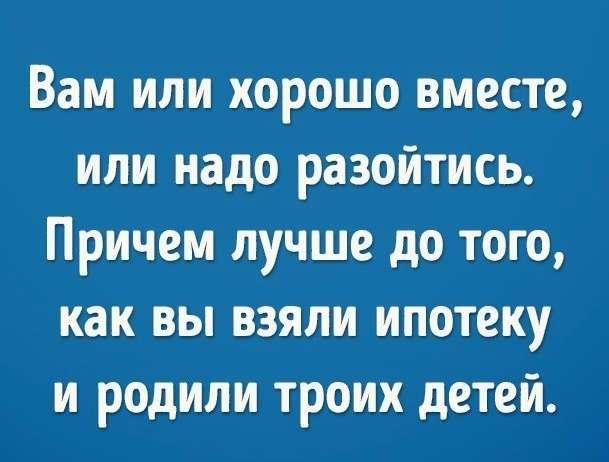 -СОЛОМКА- ОТ ПСИХОЛОГА — ПОДБОРКА СУРОВЫХ СОВЕТОВ О ЛЮБВИ, КОТОРЫЕ РАБОТАЮТ