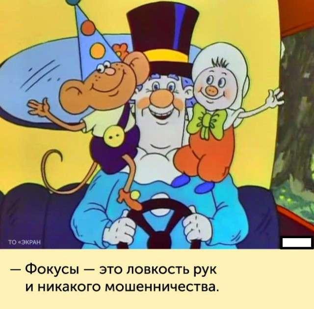 20 фраз из мультфильмов, которые подарили нам незабываемое детство