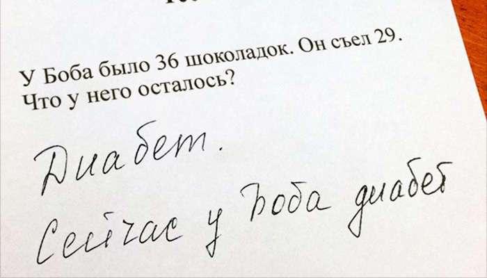 Если уж проваливать экзамен, то весело