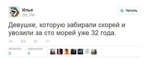 ФЕЕРИЧНЫЕ КОММЕНТАРИИ ИЗ СОЦ.СЕТЕЙ