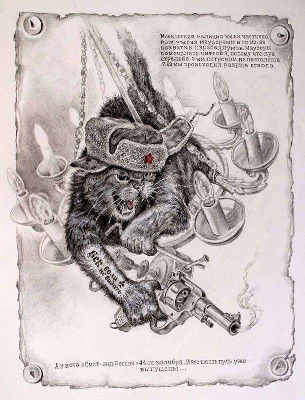 Альтернативные иллюстрации карандашом к-Мастеру и Маргарите-