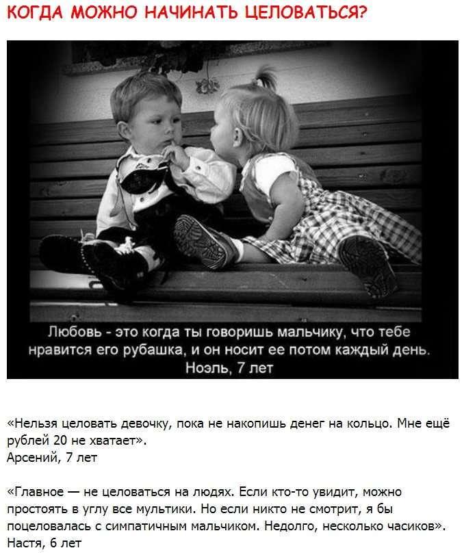 Что Думают Дети О Свадьбе