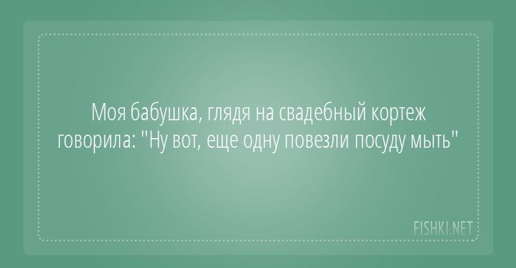 Веселим душу и улыбаем губы )