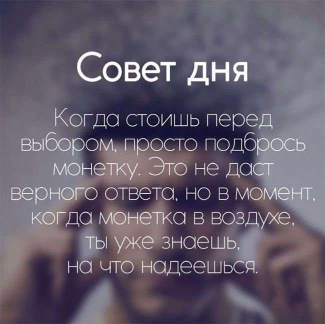 ФОТОПОДБОРКА ВОСКРЕСЕНЬЯ (129 ФОТО)
