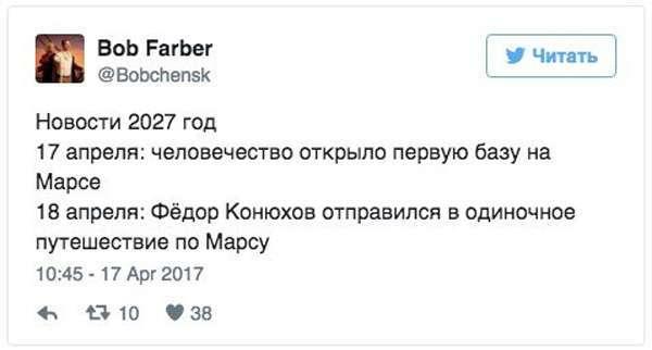 Смешные комментарии 24.04.2017