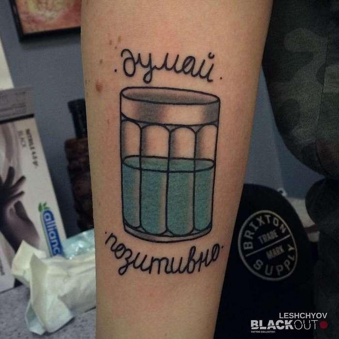 Татуировки, призванные удивлят