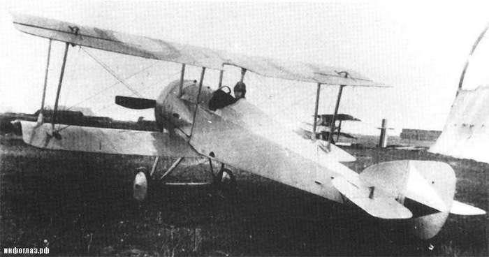 Самолет -Русский витязь-