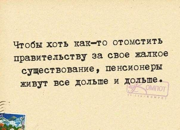 ПОЗИТИВНЫЕ ФРАЗОЧКИ В КАРТИНКАХ 28-04-2017