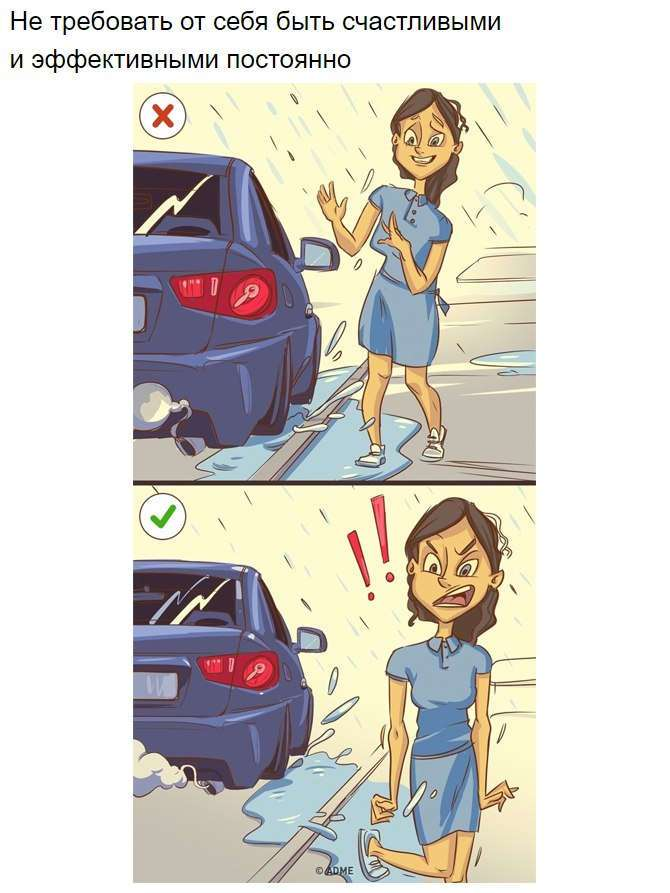 10 правил поведения, которые делают нас счастливее.