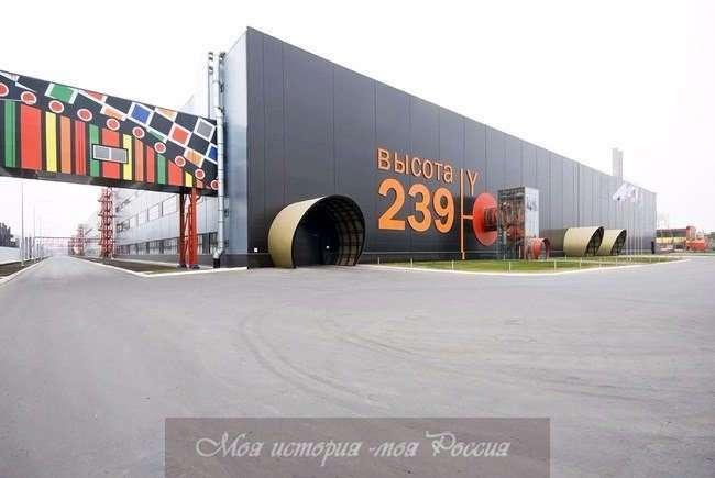 Челябинский трубопрокатный завод.