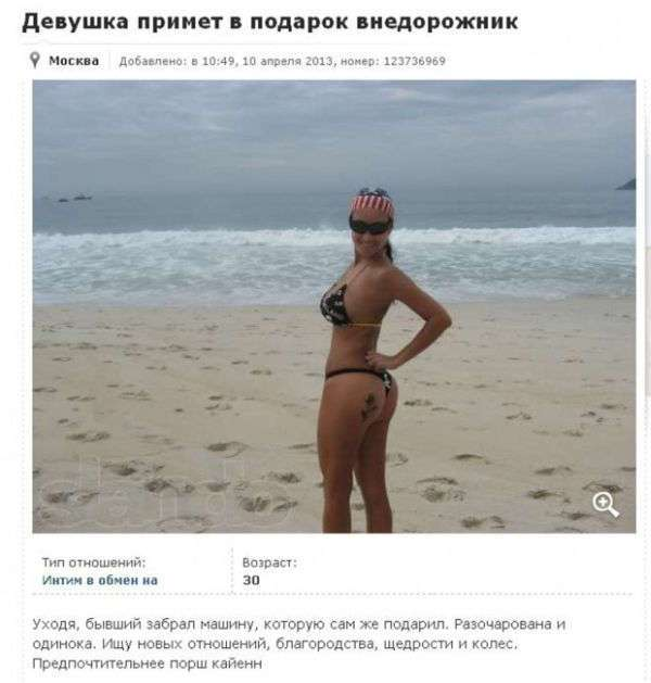 Авито Санкт Петербург - avitospb.ru