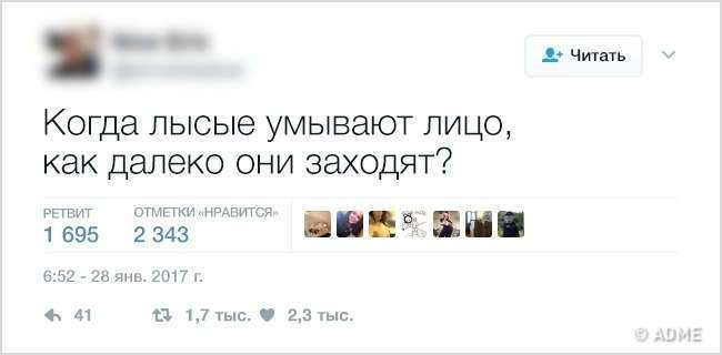 7 философских твитов, которые сломали логику.