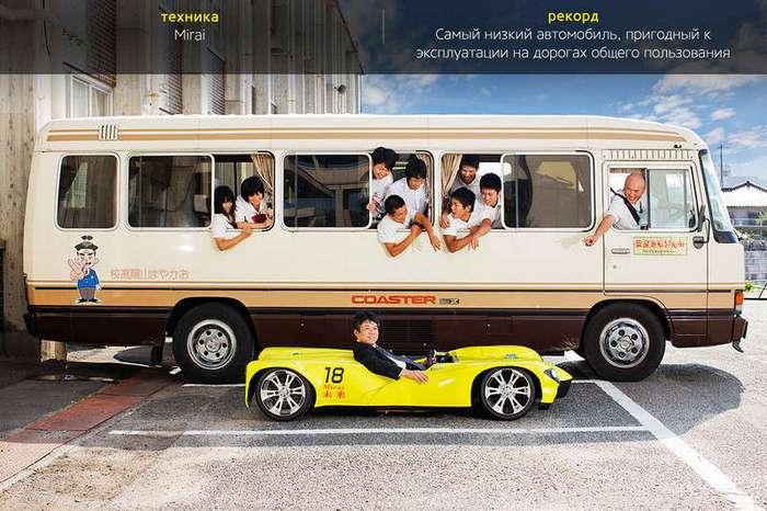 Необычный транспорт из Книги рекордов Гиннесса