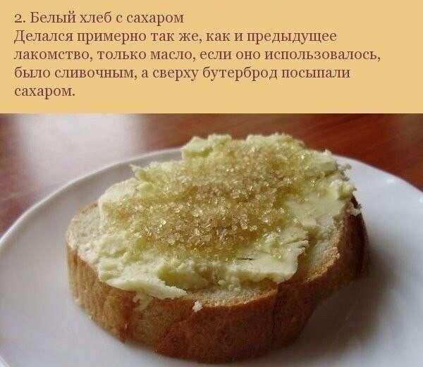 Когда-то в СССР