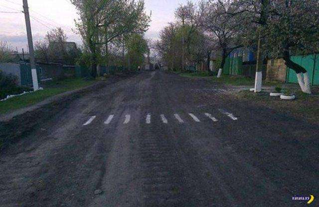 А тем временем в России - 102