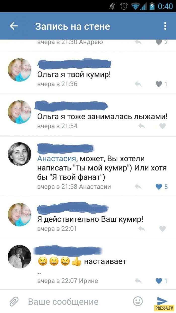 Смешные комментарии и смс (44 скрина)