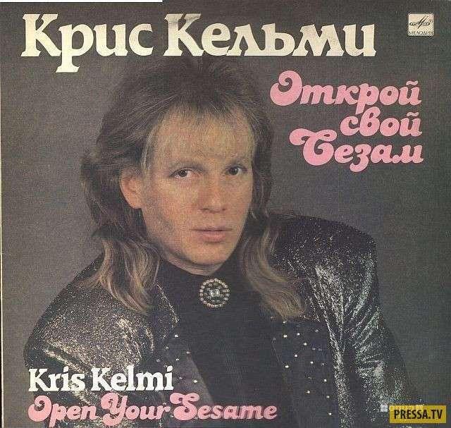 Поностальгируем? Прикольные обложки альбомов советских исполнителей (27 фото)