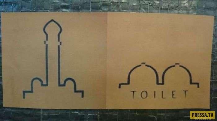 Самые оригинальные опознавательные знаки на туалетах (22 фото)