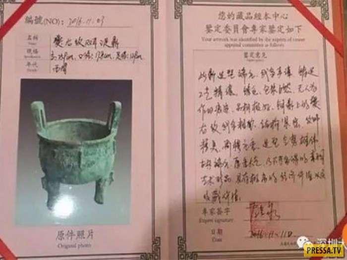 Китаец продал вазу за $1 млн и отправил её с курьером, о чём сильно пожалел (2 фото)
